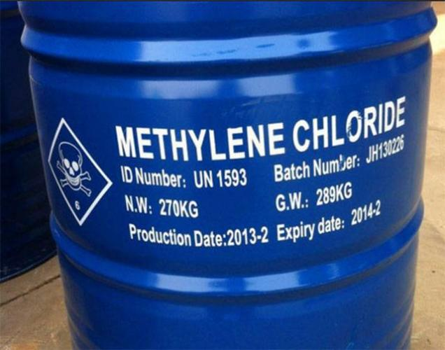 Methylene-Chloride-decaf-coffee.jpg