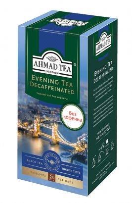 evening-tea-decaffeinated-1-267x410.jpg