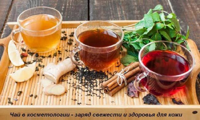 raznovidnosti_celitelnogo_sredstva_dlya_kozhi_lica.jpg