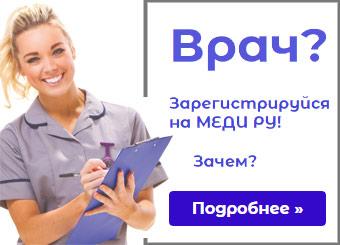 bnr_2018_to_register.jpg