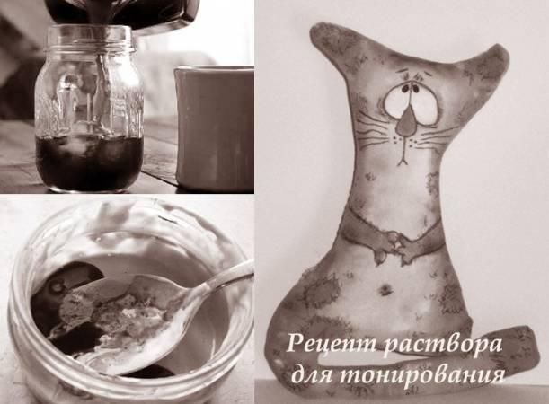 recept-rastvora-dlja-tonirovanija.jpg