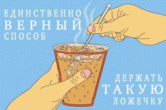 kak-pravilno-derzhat-palochku-dlya-kofe.jpg