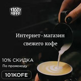 tasty-mobile.jpg