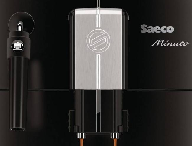 Saeco-HD8761-b.jpg