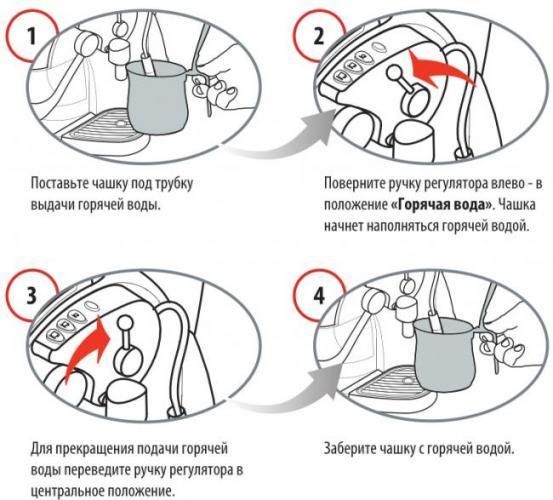 p06-manual-16.jpg