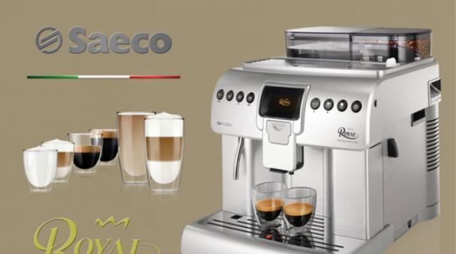 kofemashiny-royal-cappuccino-17.jpg