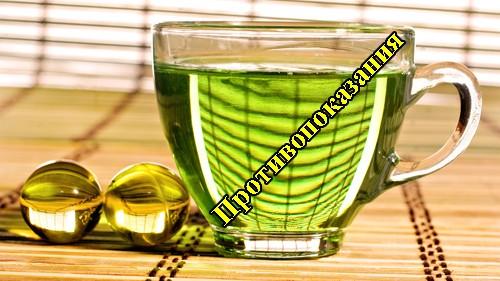 1377193036_protivopokazaniya-k-zelenomu-chayu.jpg