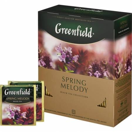 greenfield.jpg