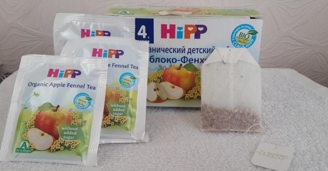 CHaj-hipp-dlya-novorozhdennyh-2.jpg