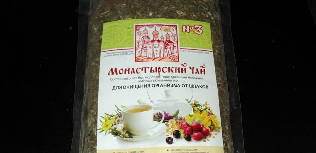 chaj-monastyrskij-e1565857589470.jpg