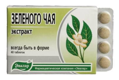 ekstrakt-zelenogo-chaja.jpg