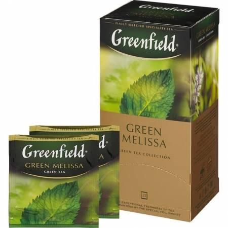 Greenfield-Green-Melissa-в-пакетиках.jpg