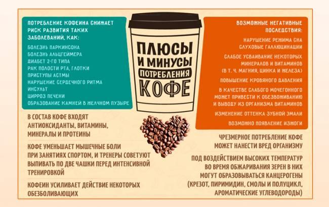 kofe-4883-5.jpg