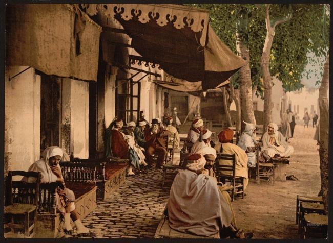 Тунисский-кофе-1024x751.jpg