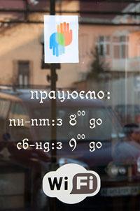 podveshenniy-kofe2.jpg