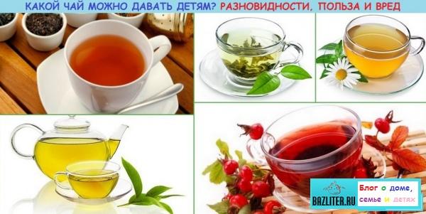 1556714063_bazliter.ru_coffee_childs_0151.jpg