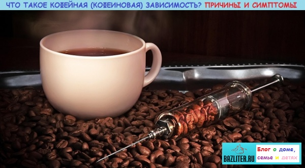 1556707409_bazliter.ru_coffee_childs_0150.jpg