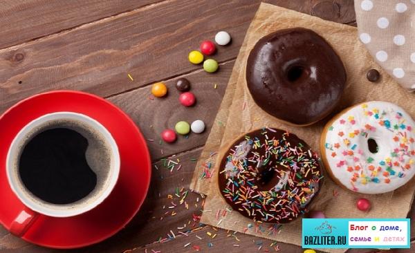 1556726504_bazliter.ru_coffee_childs_0111.jpg