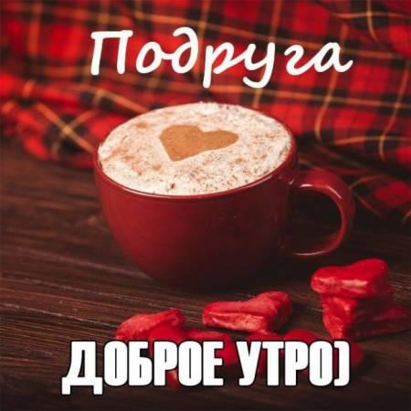whatsapp-image-2020-10-19-at-12.47.42-1.jpeg