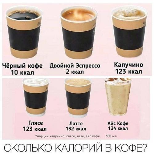 kalor-kofe.jpg