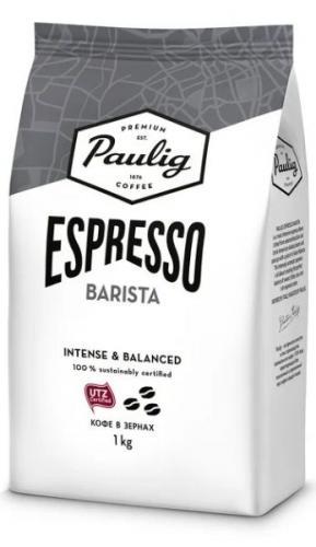 PAULIG-Espresso-e1564724727623.jpg
