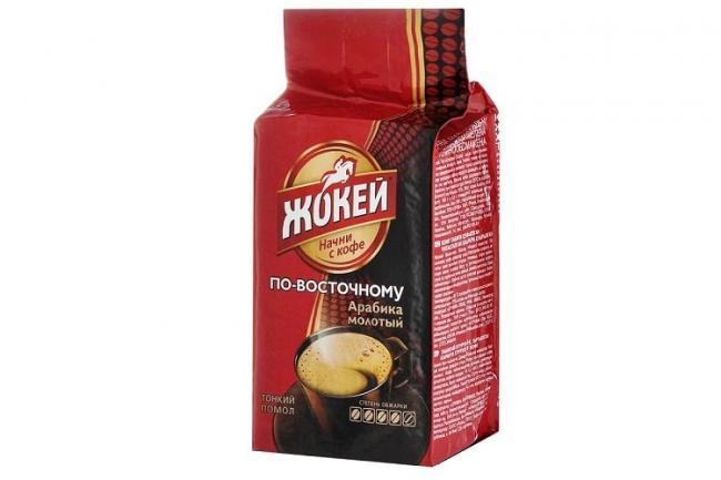 Molotyj-kofe-ZHokej-Po-vostochnomu-1.jpg