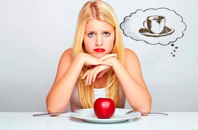 kofe-vo-vremya-diety-1.jpg
