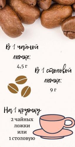 v-1-chajno1-lozhke_-1.jpg