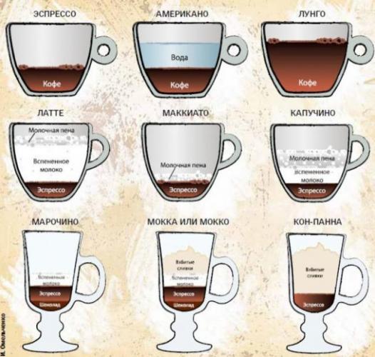kofe1-2.jpg