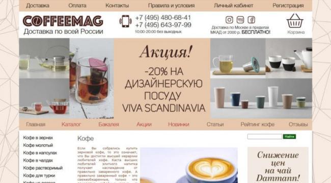 coffeemag-768x425.jpg