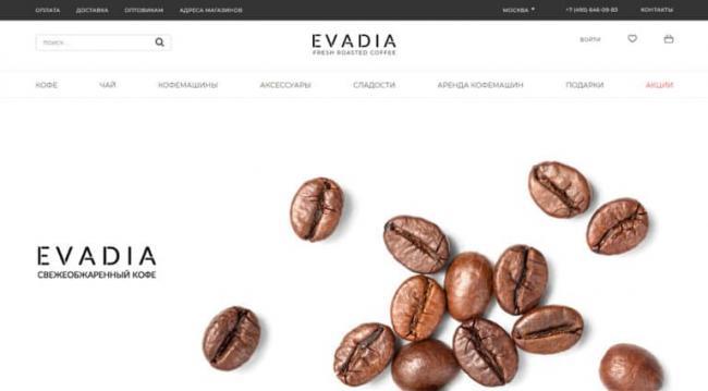 evadia-768x425.jpg