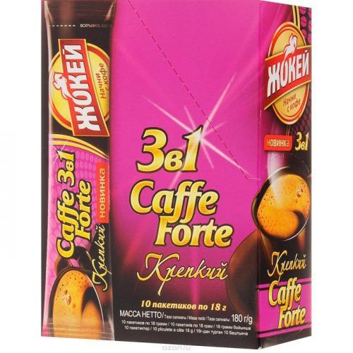 caffe-forte.jpg