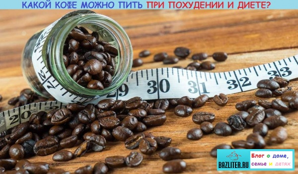 1547720551_bazliter.ru_coffee_phudenie_0102.jpg