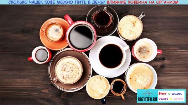 1547720875_bazliter.ru_coffee_phudenie_0150.jpg