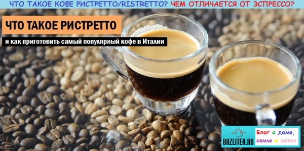 1547631621_bazliter.ru_coffeeday_norma_0150.jpg