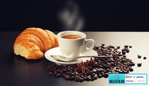 1547740585_bazliter.ru_coffee_phudenie_0105.jpg