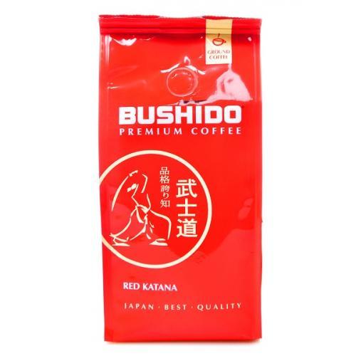 bushido-red-katana.jpg