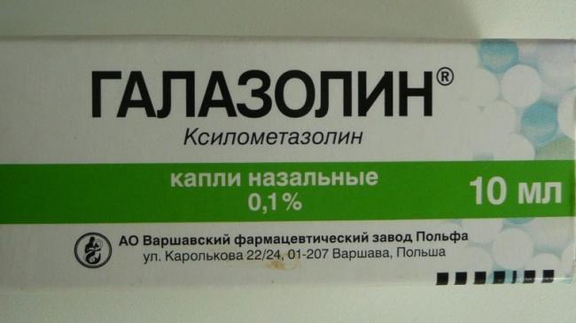 allergiya_na_kofe_glazolin.jpg