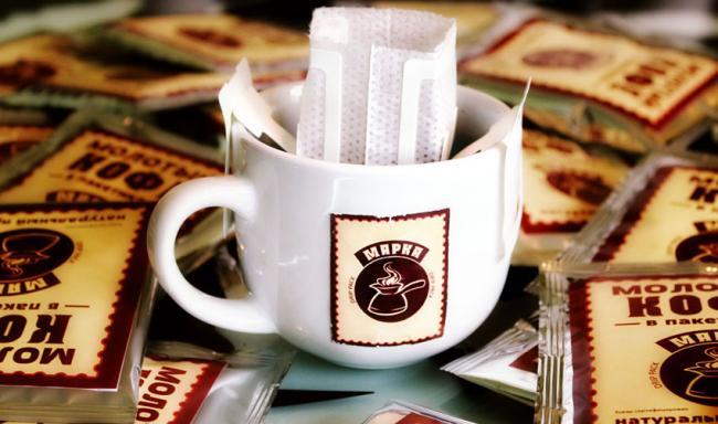 kofe-v-paketikah-dlya-zavarivaniya-v-chashke.jpg