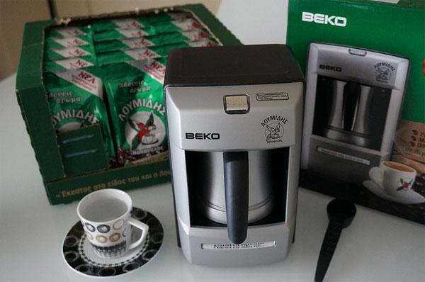 beko-bk-2113.jpg