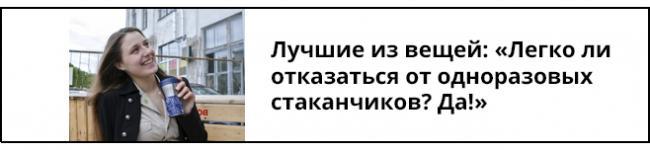ecoideaby_banner_article-vosstanovleno1_0.jpg