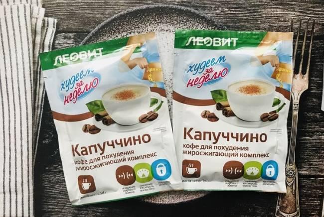 Kapuchino-dlya-pohudeniya-Leovit-otzyvy-1.jpeg