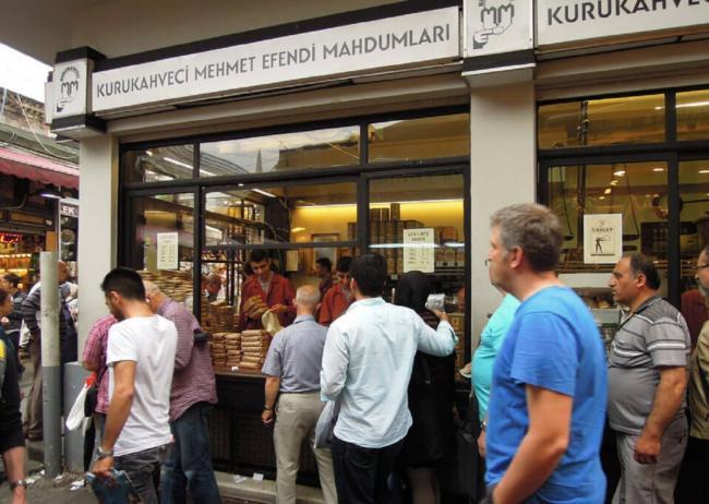 Кофе-Kurukahveci-Mehmet-Efendi.jpg