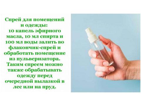 sprej-s-jefiroljami