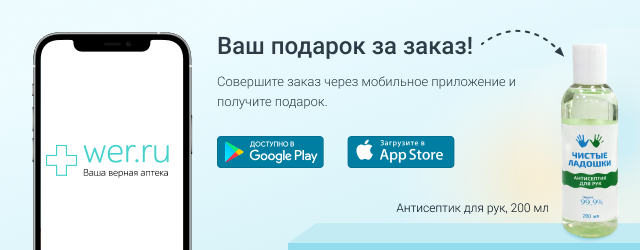 mobile_app.png