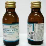 antisepticheskiy-rastvor-150x150.jpg