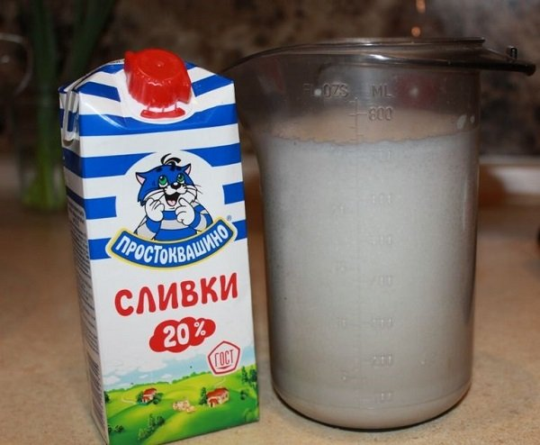 pachka-20-slivok.jpg
