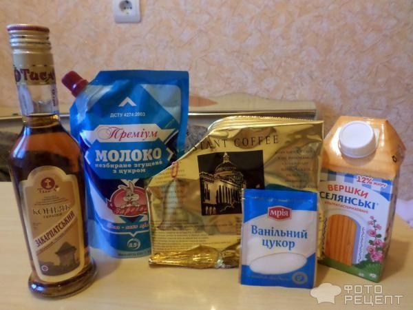 ingredienty_dlya_beylisa_1.jpg