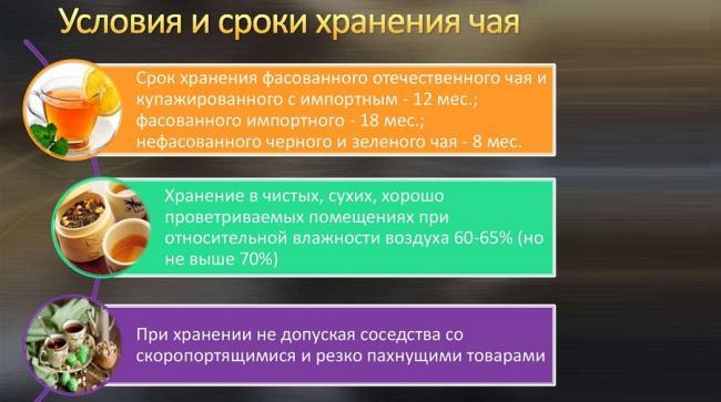 hoznauka-5508.jpg