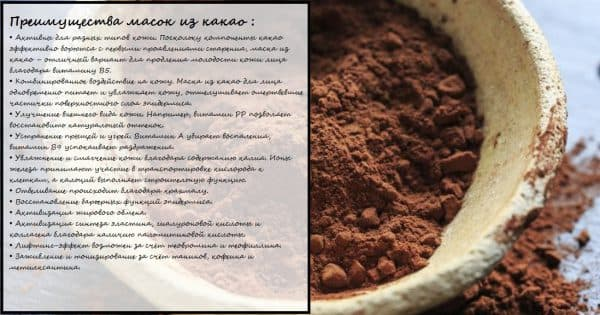 cocoa-powder-7-600x315.jpg